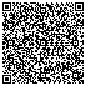 QR-код с контактной информацией организации ОЧАРОВАНИЕ САЛОН