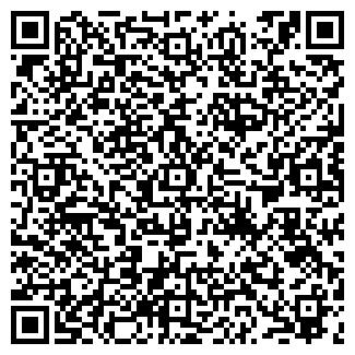 QR-код с контактной информацией организации ООО ОЧАРОВАНИЕ
