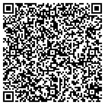 QR-код с контактной информацией организации ПАВА ПАРИКМАХЕРСКАЯ