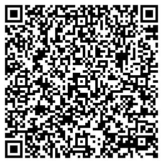 QR-код с контактной информацией организации ЖЕТЫСУ ТОО