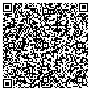 QR-код с контактной информацией организации ПАРАИСО ПАРИКМАХЕРСКАЯ