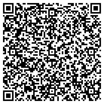 QR-код с контактной информацией организации СЛАЙС ПАРИКМАХЕРСКАЯ