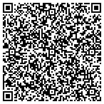 QR-код с контактной информацией организации СНЕЖНАЯ КОРОЛЕВА САЛОН-ПАРИКМАХЕРСКАЯ
