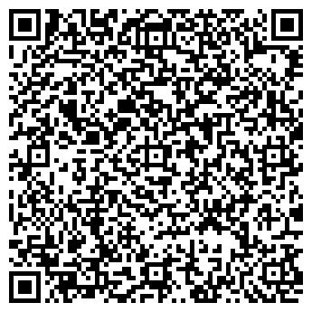 QR-код с контактной информацией организации СТАРОСТИНА Н.Ф.