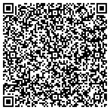 QR-код с контактной информацией организации СТИЛЬ ПАРИКМАХЕРСКАЯ