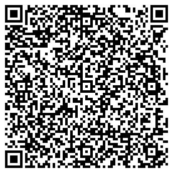 QR-код с контактной информацией организации СТУДИЯ СТРИЖКИ