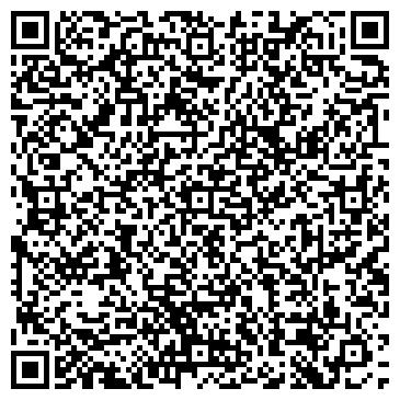 QR-код с контактной информацией организации ТАНГО САЛОН-ПАРИКМАХЕРСКАЯ