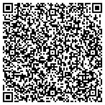 QR-код с контактной информацией организации ТВОЙ СТИЛЬ ПАРИКМАХЕРСКАЯ