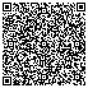 QR-код с контактной информацией организации УТРО САЛОН-ПАРИКМАХЕРСКАЯ