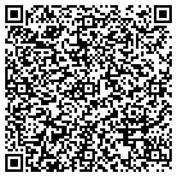 QR-код с контактной информацией организации ФЕЙС ПАРИКМАХЕРСКАЯ