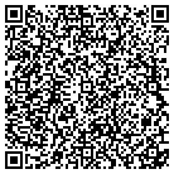 QR-код с контактной информацией организации ХИТРЯКОВА О.В.