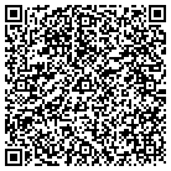 QR-код с контактной информацией организации ЦIРЮЛЬНЯ САЛОН-ПАРИКМАХЕРСКАЯ