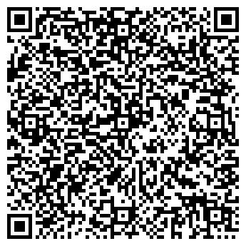 QR-код с контактной информацией организации ООО ЧАРОДЕЙКА, СЕРВИС-ЦЕНТР