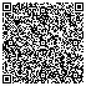 QR-код с контактной информацией организации ШТРИХ ПАРИКМАХЕРСКАЯ