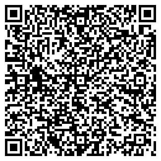 QR-код с контактной информацией организации ООО ЭЛЕГИЯ