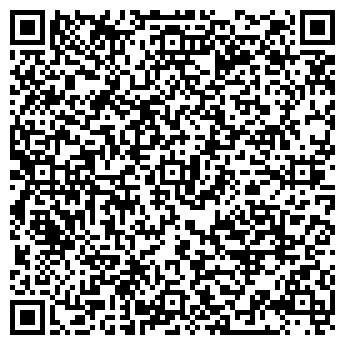 QR-код с контактной информацией организации ЭЛЕН ПАРИКМАХЕРСКАЯ