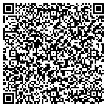 QR-код с контактной информацией организации ЯНА ПАРИКМАХЕРСКАЯ ООО