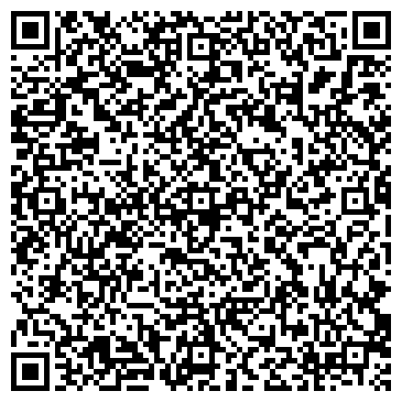 QR-код с контактной информацией организации GREEN LAIT ПАРИКМАХЕРСКАЯ
