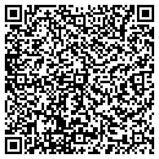 QR-код с контактной информацией организации MATRIX САЛОН