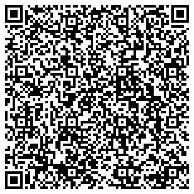 QR-код с контактной информацией организации N-СТИЛЬ САЛОН-ПАРИКМАХЕРСКАЯ, ЧП ГРИГОРЬЕВА Н.А.