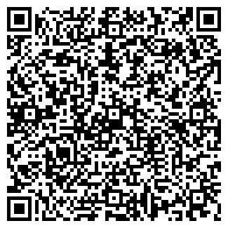 QR-код с контактной информацией организации NINA