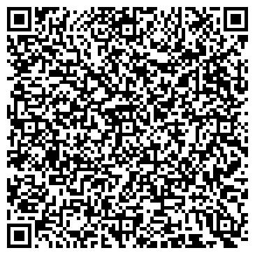 QR-код с контактной информацией организации PALOMA ПАРИКМАХЕРСКАЯ