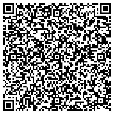 QR-код с контактной информацией организации VERA SDUDIO ПАРИКМАХЕРСКАЯ