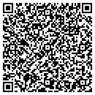 QR-код с контактной информацией организации ЧЕЛХОЛОД ЗАО