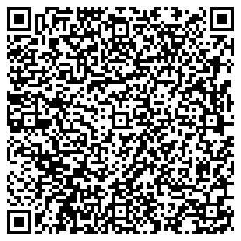 QR-код с контактной информацией организации ООО КОНДИ, ПЕКАРНЯ