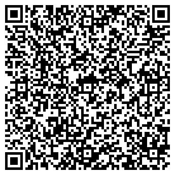 QR-код с контактной информацией организации ШЕБОЛТАЕВА Т.Л.