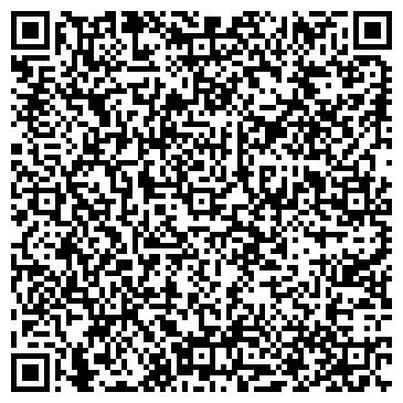 QR-код с контактной информацией организации УВЕЛКА, ПРЕДСТАВИТЕЛЬСТВО