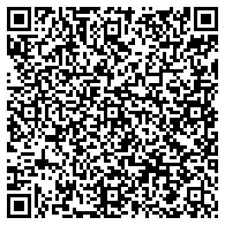 QR-код с контактной информацией организации ООО АГРОЛИТ