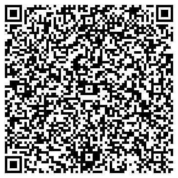QR-код с контактной информацией организации ООО АЗИЯ, ТОРГОВО-ПРОИЗВОДСТВЕННЫЙ КОМПЛЕКС