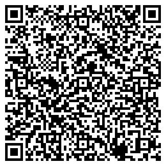 QR-код с контактной информацией организации ООО БЛИКС, КОНДИТЕРСКИЙ ЦЕХ
