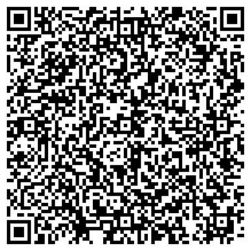 QR-код с контактной информацией организации ООО МЕЧТА, ПРОИЗВОДСТВЕННАЯ ФИРМА