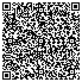 QR-код с контактной информацией организации ООО ВОДНЫЙ МИР