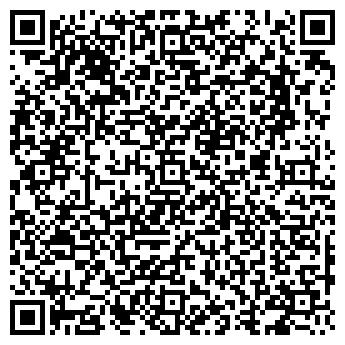 QR-код с контактной информацией организации АВТОАССИСТАНС ЗАО