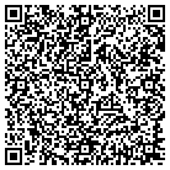 QR-код с контактной информацией организации СЛУЖБА ПОМОЩИ НА ДОРОГАХ