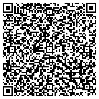QR-код с контактной информацией организации ЭВА-СЕРВИС ПЛЮС ООО