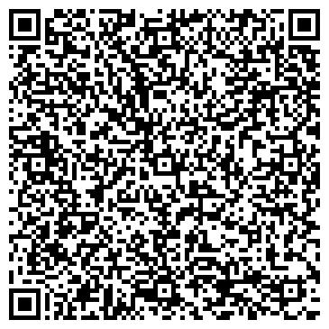 QR-код с контактной информацией организации ИНТЕР-ФОТО САЛОН-МАГАЗИН