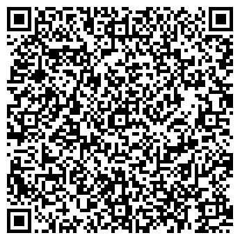 QR-код с контактной информацией организации АВТОСТУДИЯ