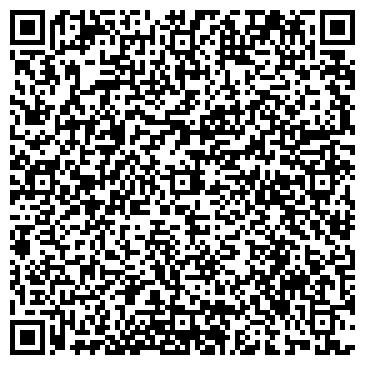 QR-код с контактной информацией организации АРКАИМ АВТОМОЕЧНЫЙ КОМПЛЕКС
