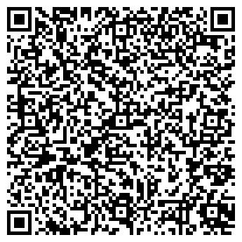 QR-код с контактной информацией организации ГАЛАКТИКА АВТОМОЙКА