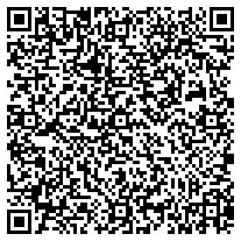 QR-код с контактной информацией организации ГАРО-УРАЛ ООО