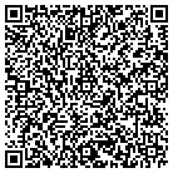 QR-код с контактной информацией организации ИНТЕХАВТО ЗАО