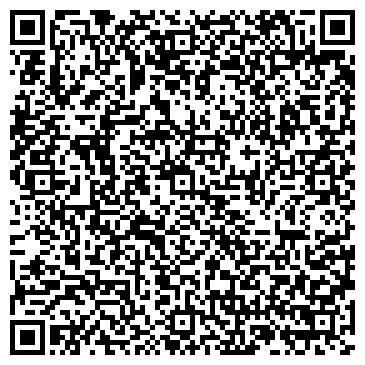QR-код с контактной информацией организации УРАЛЬСКИЙ ШИНОРЕМОНТНЫЙ ЗАВОД ТД