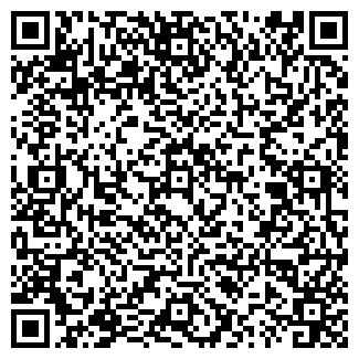 QR-код с контактной информацией организации KREMIT