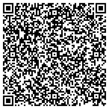 QR-код с контактной информацией организации РЕМСТРОЙПУТЬ 5 ФИЛИАЛ ЗАО 'ТРЕСТ 'ССК'