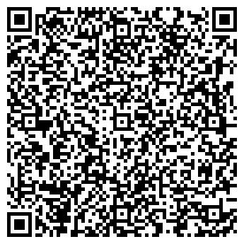 QR-код с контактной информацией организации УРАЛЕВРО ТРЕЙД