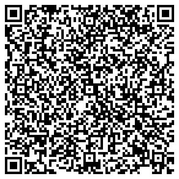 QR-код с контактной информацией организации УРАЛРЕМСТРОЙ СТРОИТЕЛЬНАЯ КОМПАНИЯ ООО